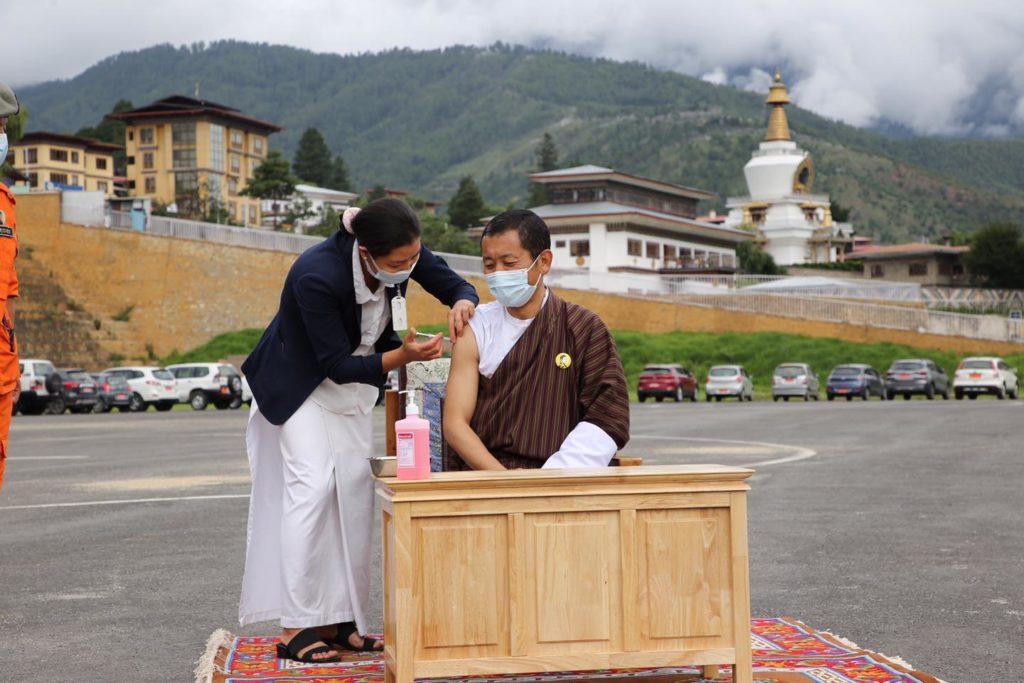 Prime Minister of Bhutan